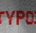 typo3 _agentur